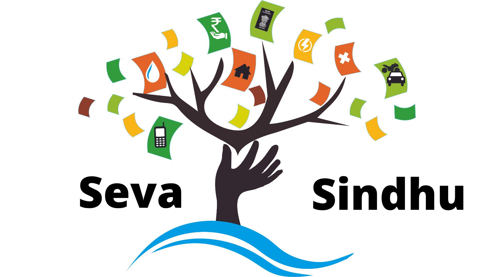 Seva Sindhu Portal Online Registration, Login, Application Seva Sindhu | District Shivamogga, Government of Karnataka ……